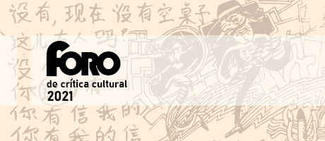 Foro de Crítica Cultural – 29 de septiembre 19:00